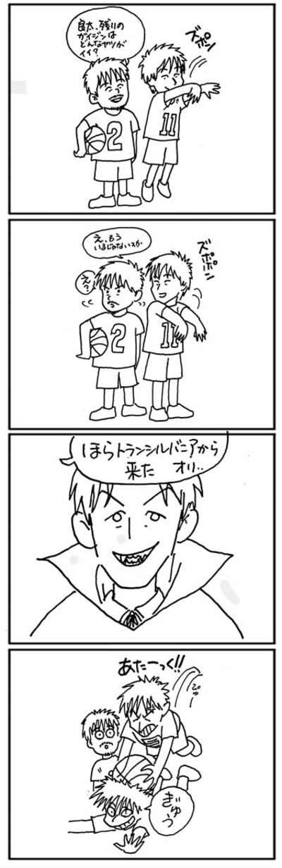 4koma_no1