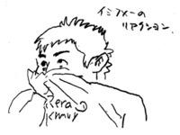 Zokkon_asayama