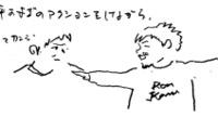 Zokkon_ryotaasayama