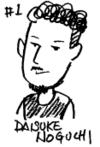 0901daisuke_3