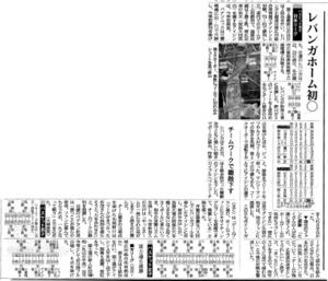 20111017obihiro