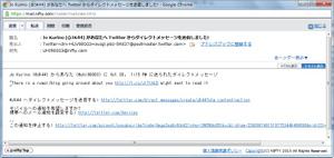 Icopy038