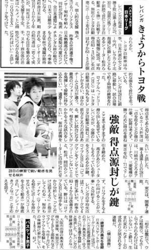 20111029kushiro