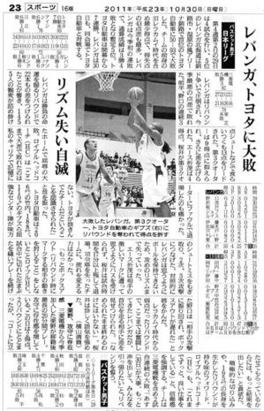 20111030kushiro_2