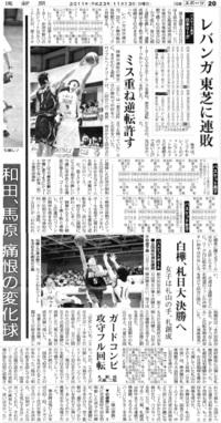 20111113hiratsuka