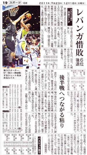 20111218yoyogi
