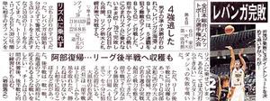 20120107yoyogi1