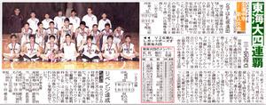 20120109yuuki