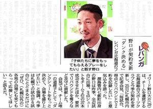 20120626daisuke