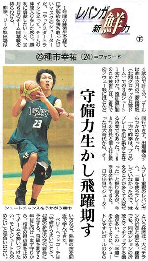 20120925kosuke